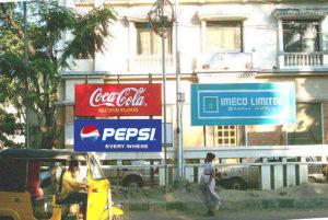 071111 Pepsi 2
