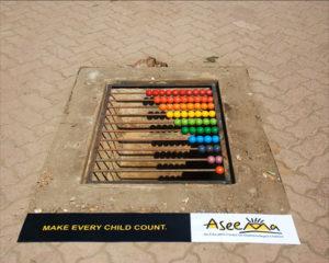 090911 Aseema Charitable Trust