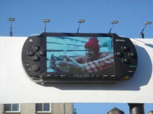 120112 Sony Playstation
