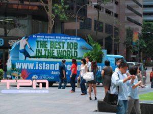 200613 Best job in world