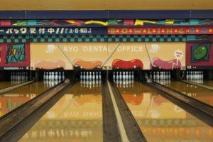 311011 Ryo Dental