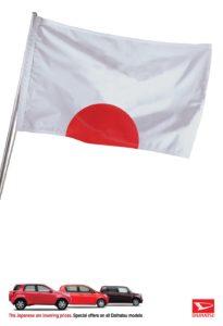 151011 daihatsusale2