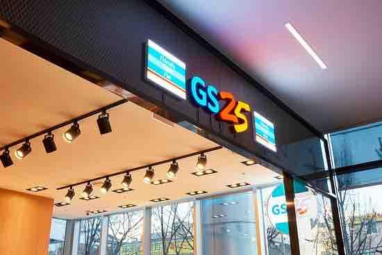 220819 GS25